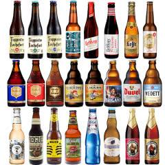 德国比利时英国进口精酿啤酒组合 罗斯福粉象福佳1664等24瓶组合