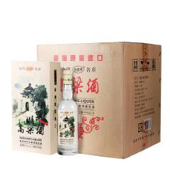 台湾原产 高粱酒40度600ml*6瓶 金门清香型 台金爽书本 礼盒白酒