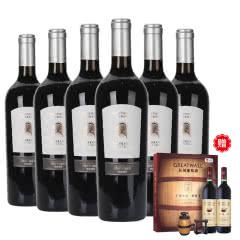 买一送一中国长城华夏大酒窖特级精选赤霞珠干红葡萄酒酒750ml(6瓶装)