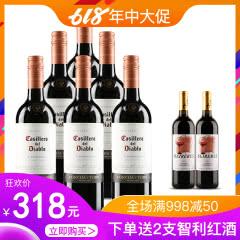 红魔鬼葡萄酒 智利原装原瓶进口红酒六支装 卡麦妮   750ml*6