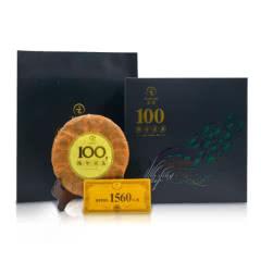 云顶陈年贡茶(100) 普洱(熟茶)紧压茶*1