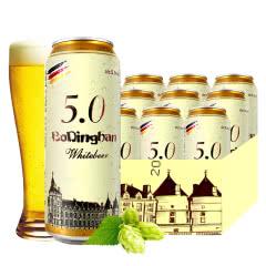 德国风味白啤酒 麦香原浆精酿500ml(12听装)