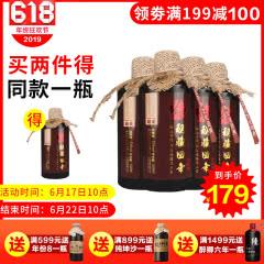 53°少卿秘藏四年 酱香型白酒 贵州茅台镇 纯粮食高粱酒 白酒整箱500ml*4瓶