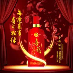 白水杜康苦荞喜荞酒500ml(1瓶装)