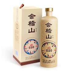 会稽山绍兴黄酒新款G20峰会同款半干型花雕酒500ml珍品限量礼盒