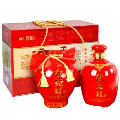 绍兴黄酒女儿红状元红花雕酒礼盒1.5L*2坛红色喜庆团圆送礼酒整箱