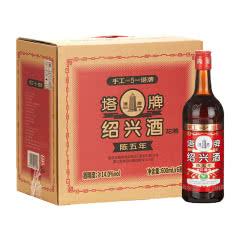 塔牌绍兴黄酒出口红牌陈五年花雕酒600ml*6瓶箱装手工冬酿加饭酒
