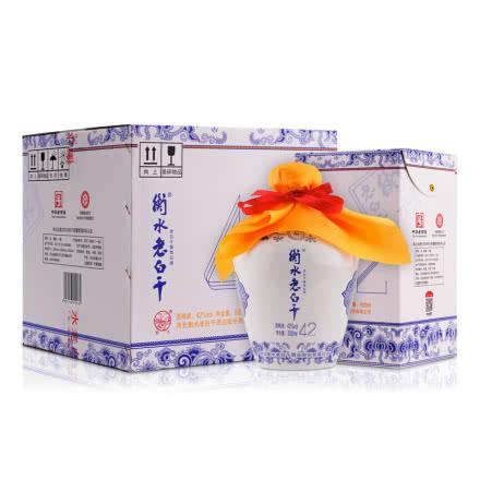 42°衡水老白干青花小瓷坛酒500ml(4瓶装)