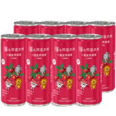 2.8°百调&同道大叔12星座预调酒(火象星座)蔓越莓风味330ml*8