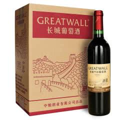 长城干红葡萄酒特制3解百纳750ml*6 国产红酒整箱