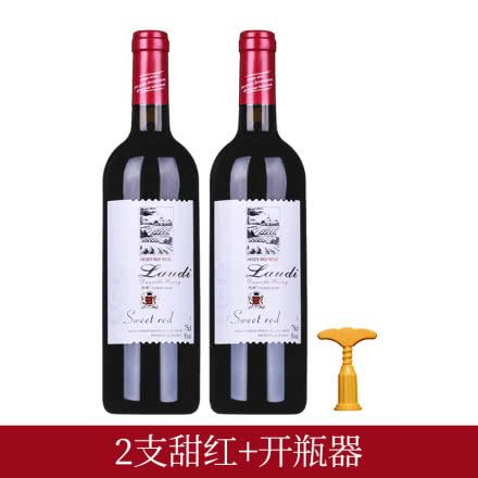 法国甜红葡萄酒原酒进口高档红酒2支