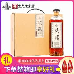 【品牌直营】塔牌绍兴黄酒清涟琉觴出口特型黄酒410ml*6瓶装整箱半甜型黄酒
