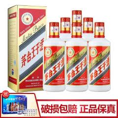 【下单立减180】53°茅台王子酒酱香型白酒礼盒礼酒500ml(6瓶装)