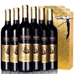 西班牙原瓶进口红酒13.5度枫歌古堡干红葡萄酒整箱送礼袋送海马刀750ml*6