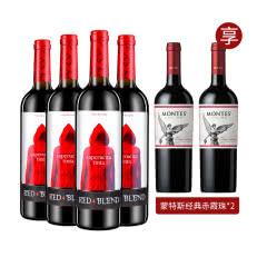 西班牙小红帽干红葡萄酒750ml 4支装