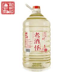 53°赖锦初老酒怪 酱香型白酒 茅台镇纯粮酒 散装白酒 约10斤桶装泡酒5000ml