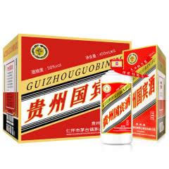 50°贵州茅台镇国宾酒浓香型白酒450ml(6瓶装)