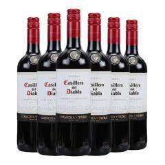 干露红魔鬼赤霞珠红葡萄酒750ml 6支装
