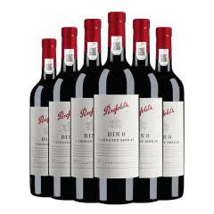 奔富BIN8赤霞珠西拉红葡萄酒750ml 6支装