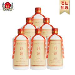 53°珍酒 藏品 贵州珍酒传统酱香型白酒 坤沙酒 粮食酒500ml*6 整箱白酒