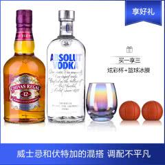 芝华士12年威士忌500ml+绝对伏特加原味500ml