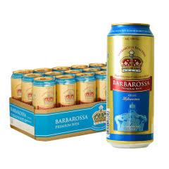 凯尔特人小麦白啤酒500ml*18听(整箱装)