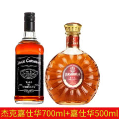 正品嘉士华白兰地xo洋酒500ml+威士忌酒700ml组合