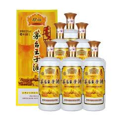 53°茅台王子酒公斤珍品 2010年份 1000ml(6瓶装)