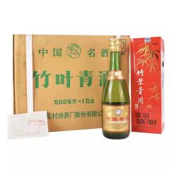 融汇老酒 45º竹叶青酒红盒500ml(12瓶装)2001年