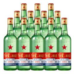 红星二锅头52度绿瓶清香型白酒 500ml*12瓶   白酒整箱