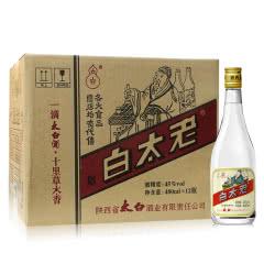 45度老太白凤香型白酒整箱白酒(480ml×12)