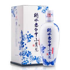 41°衡水老白干 升级版小青花 老白干香型 500ml 单瓶装