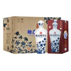 河南酒 赊店老酒青花瓷明青花46度500ml 浓香型白酒 46度整箱