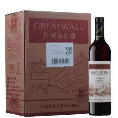 长城(GreatWall)红酒 星级系列 二星高级解百纳干红葡萄酒 整箱装 750ml*6