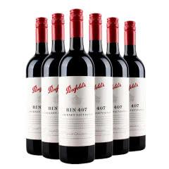 奔富BIN407解百纳赤霞珠红葡萄酒750ml 6支装