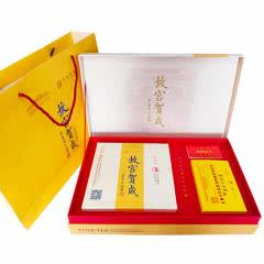 故宫贺岁大礼盒 丙申猴年生肖 普洱茶紧压茶 380g生茶+250g熟茶(限量版)