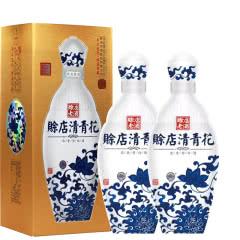 河南特产白酒 赊店老酒 青花瓷清青花46度500ml浓香型白酒 46度2瓶