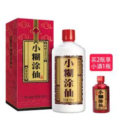 52° 小糊涂仙 浓香型白酒500ml