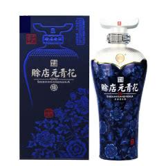 河南特产白酒 赊店青花瓷 元青花(10)赊店老酒 浓香型白酒 500ml 45度1瓶