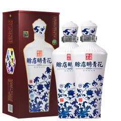 河南酒 赊店老酒青花瓷明青花52度500ml 浓香型白酒 52度 2瓶