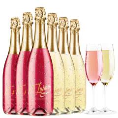 醉慕桃红起泡酒气泡酒低醇甜酒葡萄酒气泡酒送香槟杯