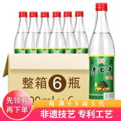 42°衡水衡记老白干精酿500ml(6瓶装)