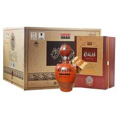 河南白酒仰韶彩陶坊五星地利酒(46度450ml)+(70度50ml)陶香型白酒 6瓶整箱