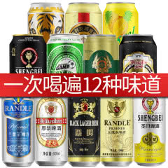 德国风味啤酒十二款经典德国黑啤白啤黄啤菠萝啤酒组合500ml(12听装)