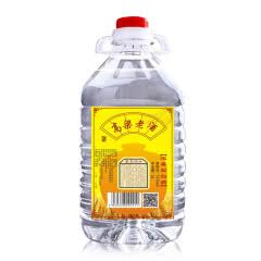 52度高沟高粱老酒粮食酒散装桶装高度泡药散酒 高粱酒 5L白酒 四川泸州地产酒