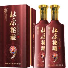 河南白酒 杜康秘藏秘9浓香型白酒52度500ml 2瓶