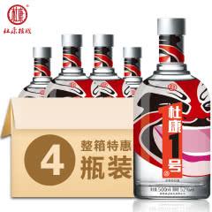 河南白酒 杜康1号52度高度白酒浓香型500ml*4瓶京剧脸谱整箱装