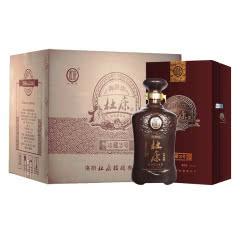 河南白酒 杜康典藏 白酒御酒坊珍藏2号52度浓香型白酒500ml 礼盒装4瓶整箱