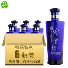 河南白酒 宝丰 国色清香鉴品52度 高粱国产粮食白酒500ml 6瓶整箱