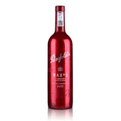 澳大利亚奔富麦克斯赫彩干红葡萄酒750ml